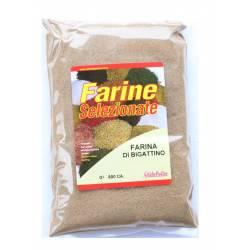 Farina di Bigattino Ingrediente Pastura e Boilies